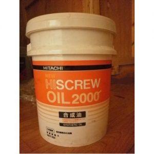dầu máy nén khí Hitachi New Hiscrew Oil 2000
